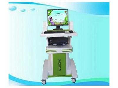 中医体质辨识仪HY-ZY200
