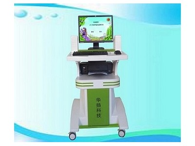 中老年中医体质辨识仪HY-ZY200