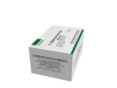 25-羟基维生素D3测定试剂盒(酶联免疫法)