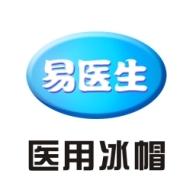 广州华驿医疗器械有限公司