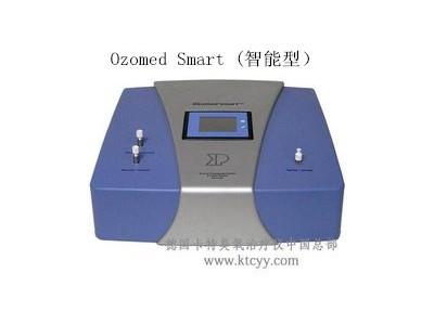 德国卡特医用臭氧治疗仪(智能型)