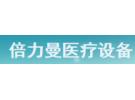 天津市天堰医教科技开发有限公司