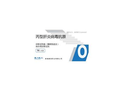 丙型肝炎病毒核心抗原检测试剂盒(酶联免疫法)