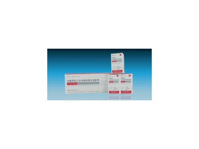 A3 ——全氟丙烷人血白蛋白微球注射液