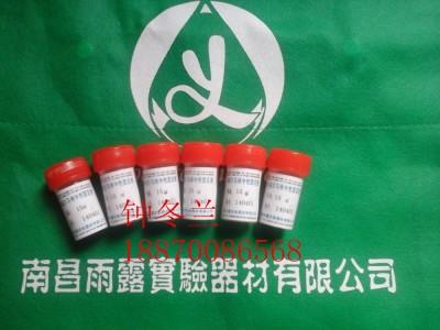 10%福尔马林中性固定液 病理标本固定液