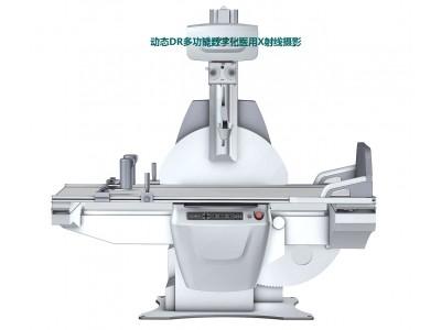 动态DR多功能数字化医用X射线摄影系统
