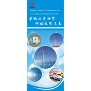 深圳市安姆磁电技术有限公司