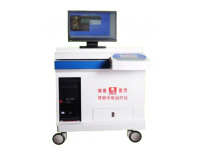 BE-6000型胃肠专用治疗仪
