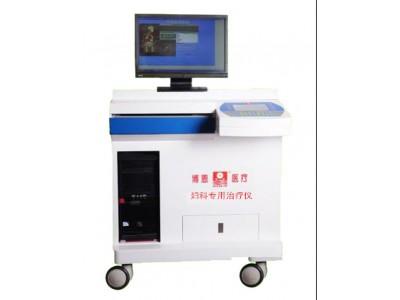 妇科治疗仪BE-6000型
