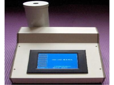 HRS-1000锝分析仪