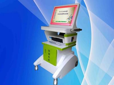 儿童老年人中医体质辨识仪