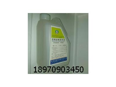 2500mL医用代替二甲苯的环保透明剂