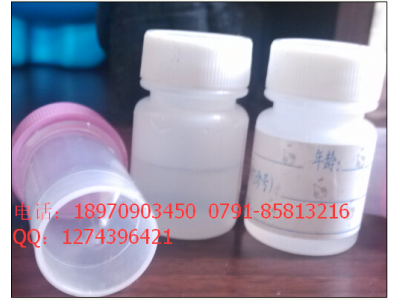 15mL人体组织样品福尔马林固定液