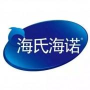青岛海氏海诺艾暖公司