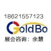 上海金博展览展示服务有限公司
