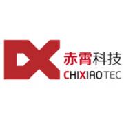 杭州赤霄科技有限公司
