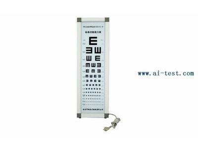 标准对数视力表灯箱 A3720811