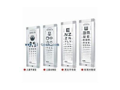 国际标准视力表灯箱 AM5400000