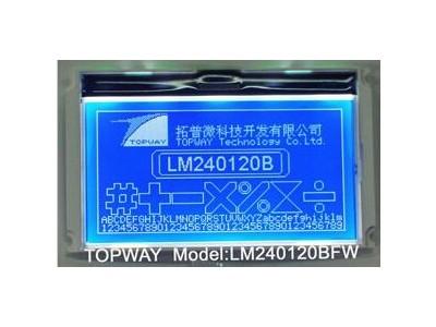 HX-901A灰色、蓝色液晶屏/LM240120B 系列