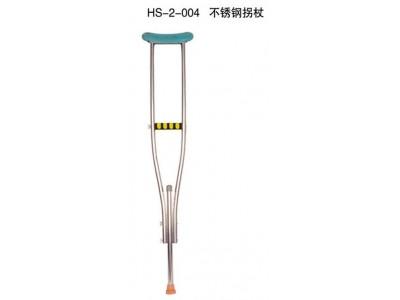 HS-2-004不锈钢拐杖