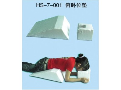 HS-7-001俯卧位垫