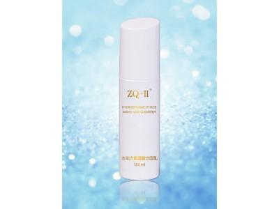 ZQ-II水动力氨基酸洁面乳(100ml)