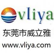 东莞市威立雅水处理设备工程有限公司
