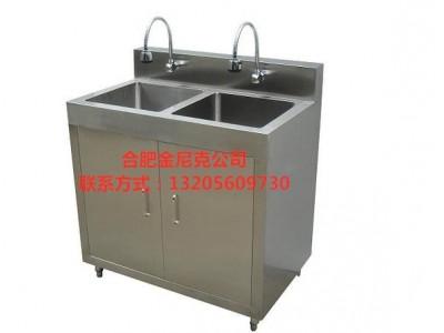 不锈钢双人洗手池、洗手槽