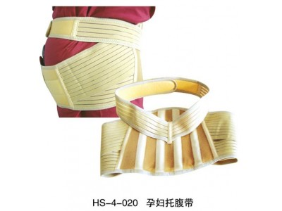 弘晟医疗|医用固定带|医用腹带|孕妇托腹带