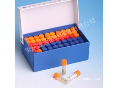 血浆凝固酶试剂  金葡菌鉴定
