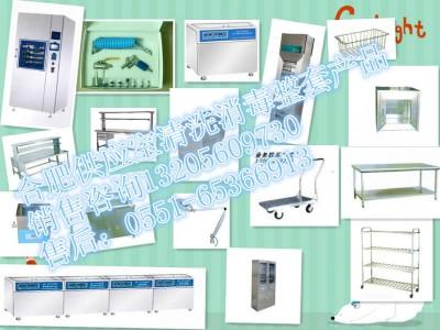 消毒供应室清洗消毒设备机及不锈钢设备