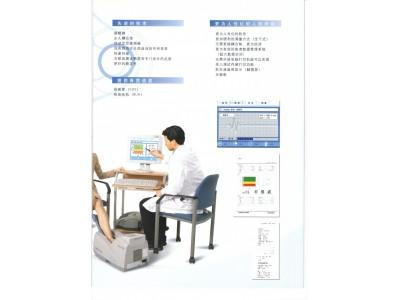 韩国超声骨密度仪SONOST-3000