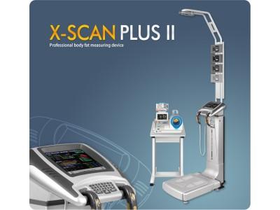 人体成份分析仪 X-SCAN PLUSⅡ(韩国原装进口)