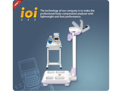 人体成份分析仪 ioi353(韩国原装进口)