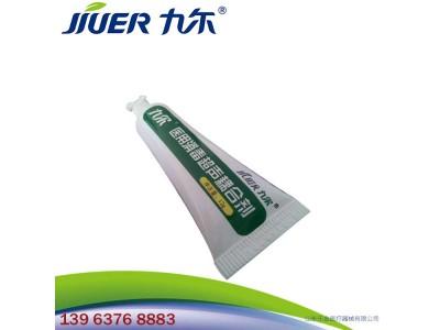 乐金医用消毒超声耦合剂