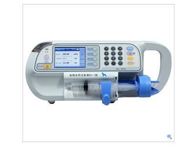 动物专用HX-I型注射泵