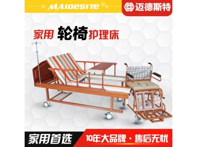 迈德斯特轮椅手动护理床 多功能家用护理床 瘫痪病人翻身床老人床