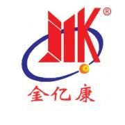 安平县亿康医疗器械有限公司