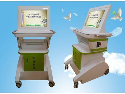儿童中医体质辨识仪中医体质辨识仪身份证信息自动录入