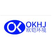 南京欧铠环境科技有限公司