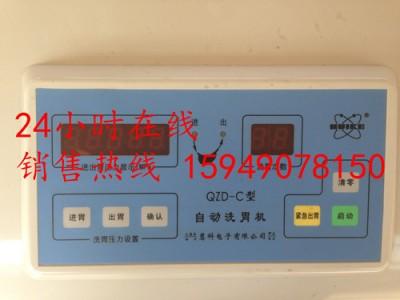 江苏全自动洗胃机/QZD-C自动洗胃机