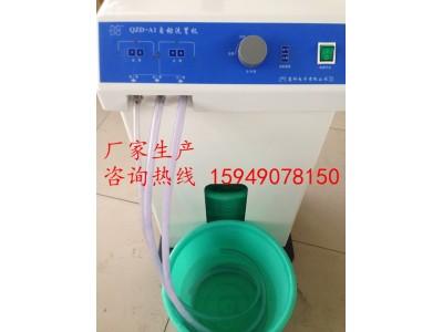 医生推荐箱式洗胃机/QZD-A1自动洗胃机