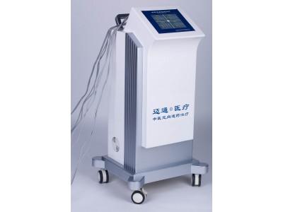 中医定向透药治疗仪 药离子导入+超声导入+脉冲导入