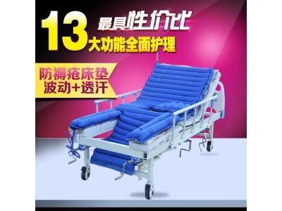 正品防褥疮气床垫翻身老年人瘫痪护理老人用品防褥疮气垫床防褥疮