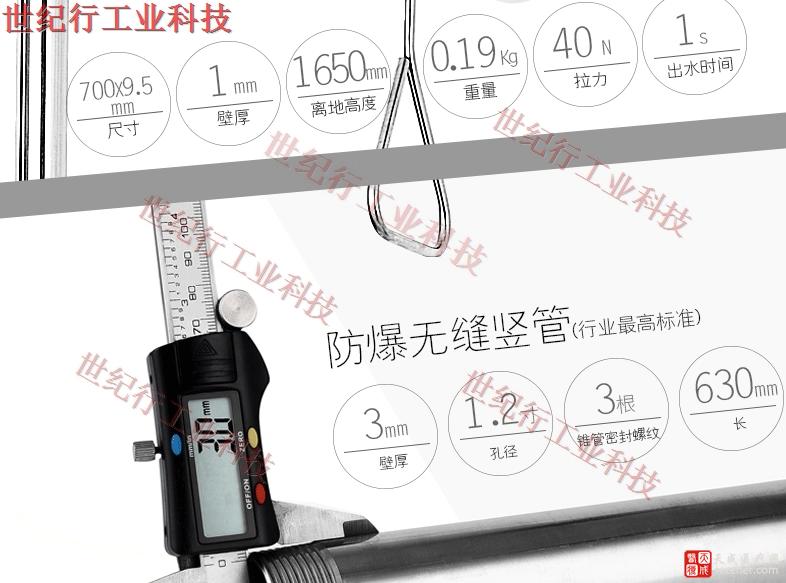 复合式洗眼器介绍图10.png