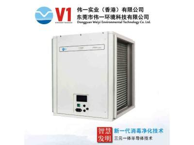 风道式*空调空气消毒净化装置