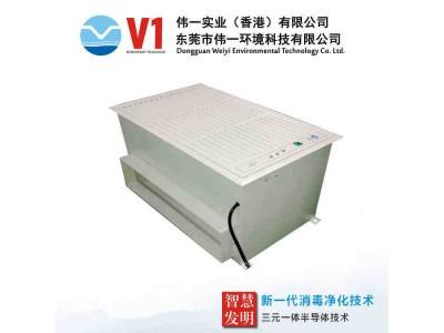 风机盘管中央空调空气净化器