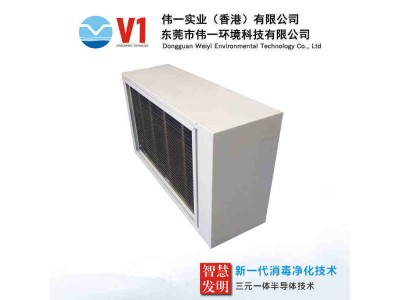 管道式中央空调空气净化器