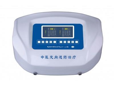高压低频脉冲治疗仪(药离子导入治疗仪)
