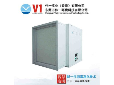 新风式中央空调空气净化装置